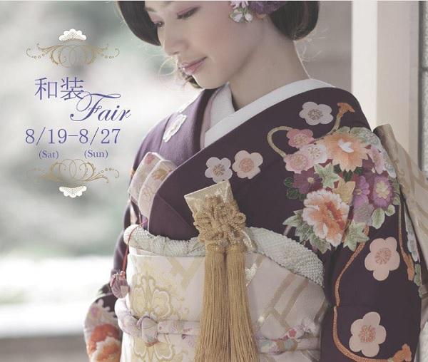 waso_fair